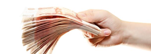 Микрокредитование: как лучше взять деньги в кредит