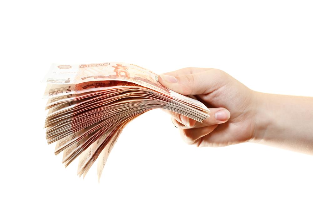 Взять деньги под кредит
